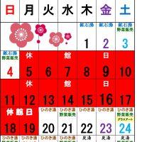 1802-calendar